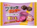 有楽製菓 ブラックサンダー プリティスタイル 紫いも 袋65g