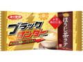 有楽製菓 ブラックサンダー ほうじ茶ラテ 袋1本