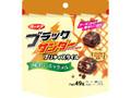 有楽製菓 ブラックサンダー プリティスタイル キャラメル 袋49g