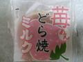 米屋 苺あん どら焼 ミルク風味 苺あんどら焼 ミルク風味 1個