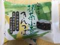 米屋 抹茶小豆きんつば 袋1個