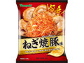 山芳製菓 ポテトチップス ねぎ焼豚味 袋62g