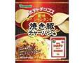 山芳製菓 創味シャンタン使用 ポテトチップス 焼き豚チャーハン味 袋50g