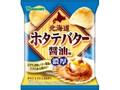山芳製菓 ポテトチップス 北海道ホタテバター醤油味 袋50g