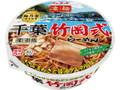 ニュータッチ 凄麺 千葉竹岡式らーめん カップ117g
