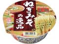 ニュータッチ 凄麺 ねぎみその逸品 カップ133g