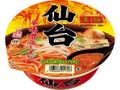 ニュータッチ 凄麺 仙台辛味噌ラーメン カップ152g