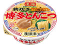 ニュータッチ 凄麺 熟炊き博多とんこつ カップ104g