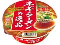 ニュータッチ 凄麺 ネギラーメンの逸品 カップ114g