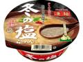 ニュータッチ 凄麺 冬の塩らーめん カップ128g