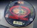 ニュータッチ 凄麺 富山ブラック カップ119g