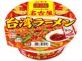 ニュータッチ 凄麺 名古屋台湾ラーメン カップ112g