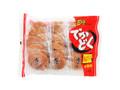山内製菓 でかどく 丸ぼうろ 袋15枚