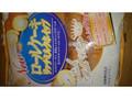 山内製菓 ロールケーキ リッチミルクホイップ 袋10個