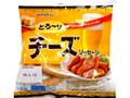 米久 チーズソーセージ 袋140g