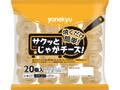 米久 サクッとじゃがチーズ! 袋20個
