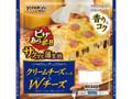 米久 ピザ・あらポー!! クリームチーズソース&Wチーズ 袋1枚