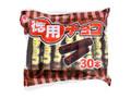 リスカ 徳用チョコ 袋30本