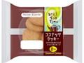 メゾンブランシュ ココナッツクッキー 袋8個
