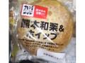 リョーユーパン 熊本和栗&ホイップ 袋1個