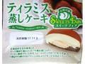 リョーユーパン ティラミス蒸しケーキ 袋1個