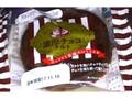 メゾンブランシュ 濃厚チョコタルト 袋1個
