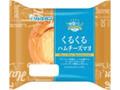 リョーユーパン くるくるハムチーズマヨ 袋1個