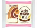 リョーユーパン 九州産全粒粉のロール 袋1個