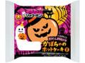 リョーユーパン かぼちゃのホットケーキ 袋2個