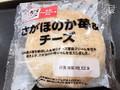 リョーユーパン さがほのか苺&チーズ 1個