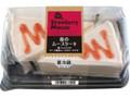 リョーユーパン 苺のムースケーキ パック2個