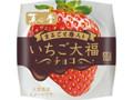 菓心堂 いちご大福チョコ