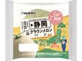 リョーユーパン 静岡クラウンメロンパン 袋1個
