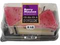 メゾンブランシュ ベリーのムースケーキ パック2個