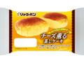 リョーユーパン チーズ薫る蒸しケーキ 袋1個