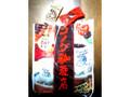 サクマ コメダ珈琲店 キャンデー 袋75g