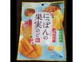 ライオン にっぽんの果実のど飴 袋72g
