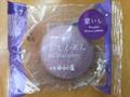 中村屋(東京) 新宿中村屋 あんまかろん 紫いも 1個