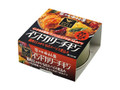 新宿中村屋 スパイスデリ インドカリーチキン 鶏肉とじゃがいものスパイス煮込み 缶90g