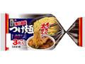 中野食品 冴麺 魚介醤油 つけ麺 袋498g