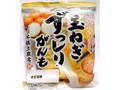日本ビーンズ 日本橋豆腐店 玉ねぎずっしりがんも 袋1個