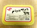 セイヒョー バニラアイス カップ2000ml