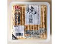 タイシ 焼豆腐 パック380g