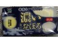 タイシ 濃いミニおぼろ豆腐 袋120g×2