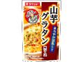 ダイショー 山芋グラタン用ソース 袋50g×2