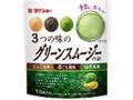 ダイショー 3つの味のグリーンスムージーの素 袋105.5g