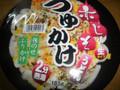 徳島製粉 赤じそ つゆかけ うどん カップ185g