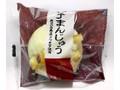 十勝大福本舗 芋まんじゅう 鹿児島県産さつま芋使用 袋1個