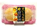 十勝大福本舗 すいーつ大福 かぼちゃあん+キャラメルソース パック2個