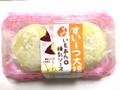 十勝大福本舗 すいーつ大福 いもあん+練乳ソース パック2個